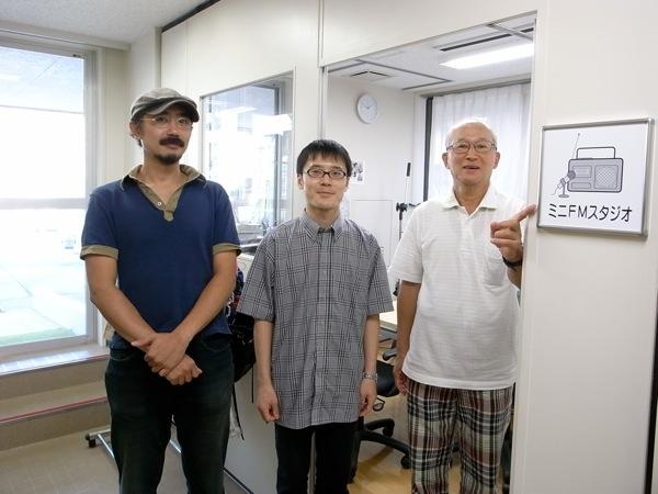 おちあいFM|朝倉さんと桜井さん